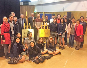 The first Confucius Classroom in Waikato launched
