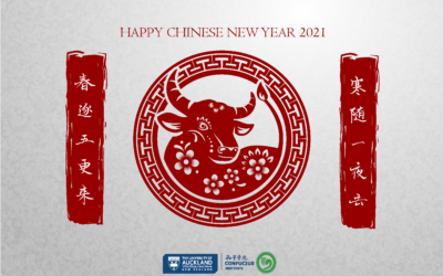 Chinese New Year's Greetings