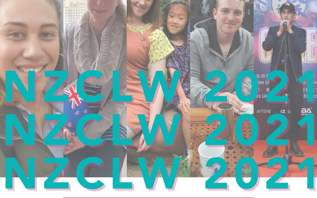 New Zealand Chinese Language Week 2021