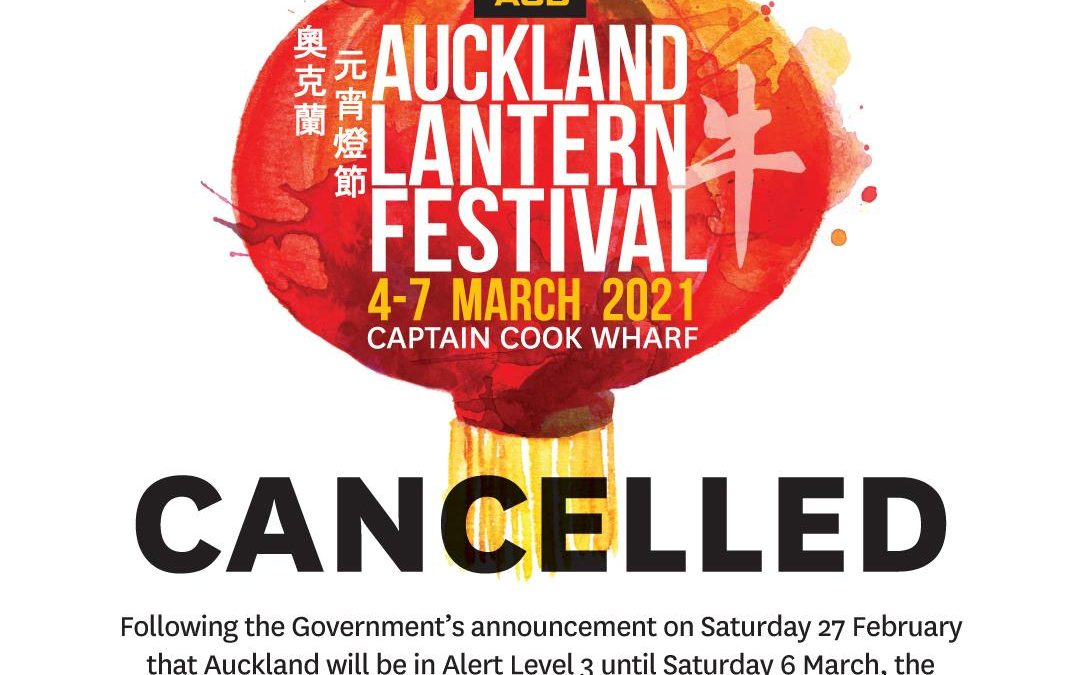 Cancelled – Auckland Lantern Festival 2021